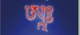 tibetischkurs-e1455108655284