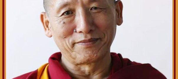 photo_-_Khensur_Geshe_Lobsang_Palden