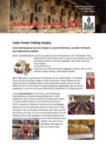 thumbnail of Infobrief 2016 – Sommer